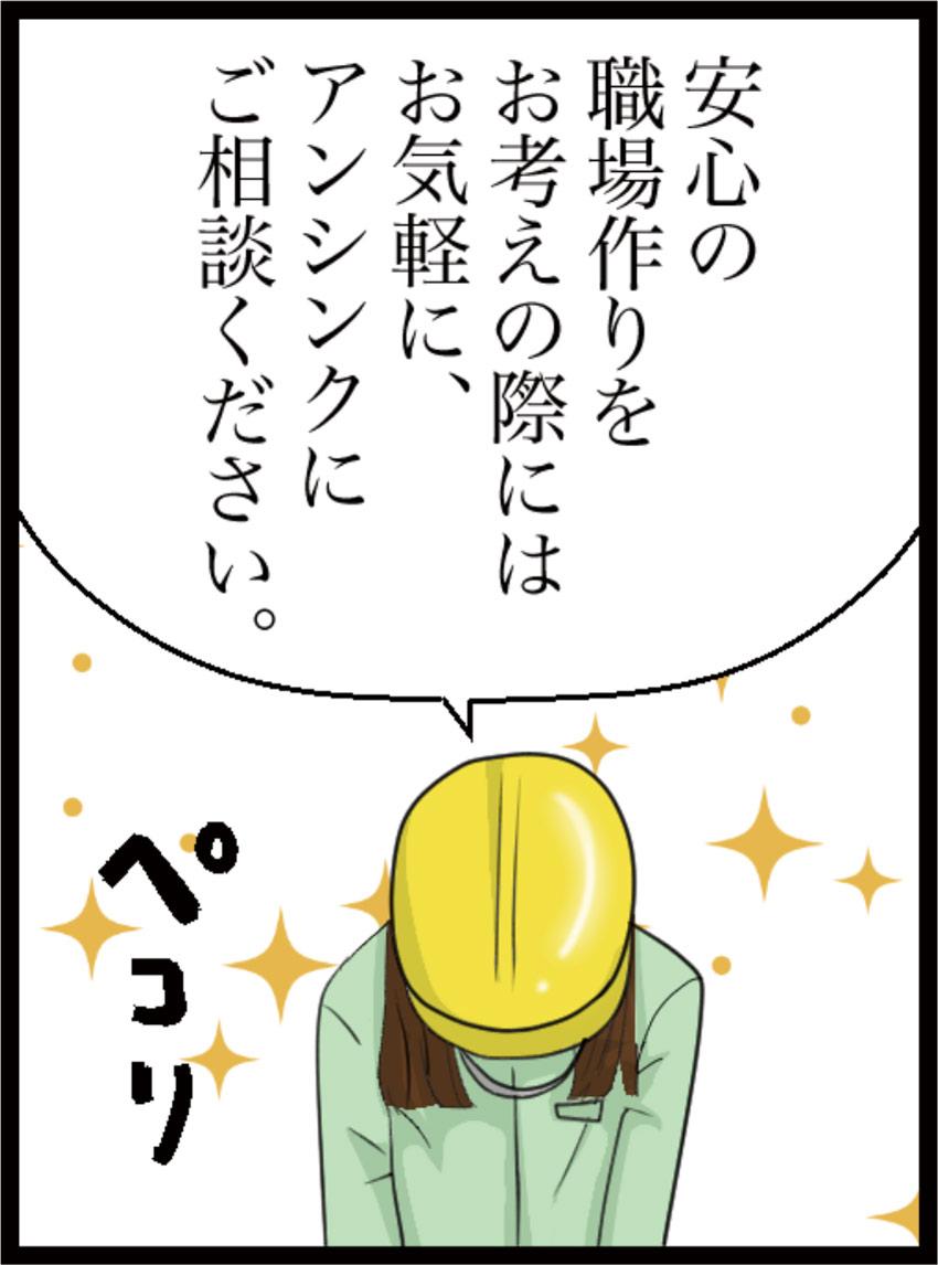 トップイメージ